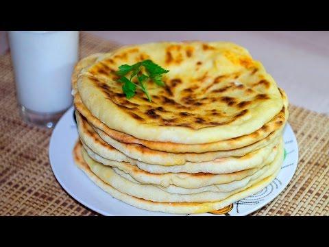 ТАК ПРОСТО И ТАК ВКУСНО! 💖 ХАЧАПУРИ по грузински с сыром 👍 ВСЕГДА МАЛО!