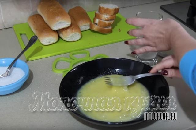 Взбитая яичная масса