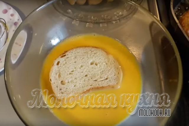 Обмакивание хлеба
