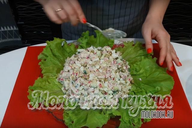 Выкладывание салата