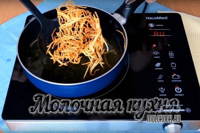 Обжаривание картофельной соломки