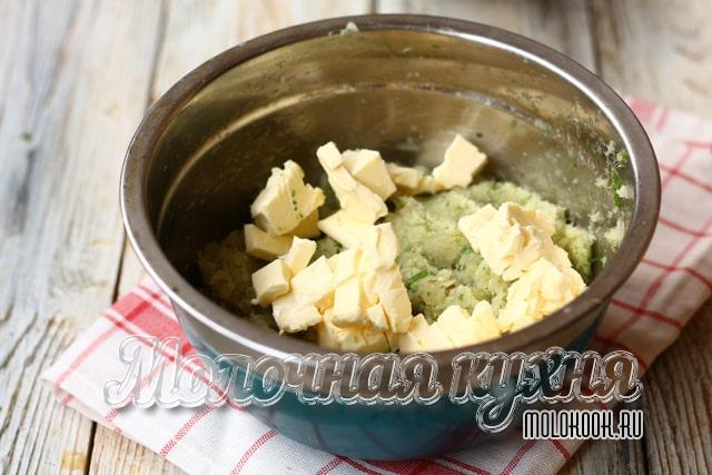 Масло измельчено и добавлено