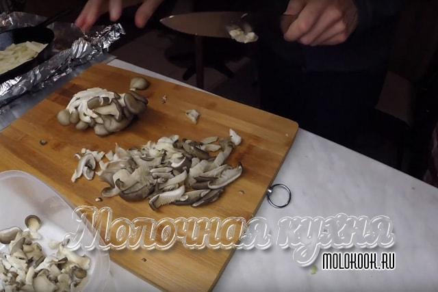 Порезанные грибы
