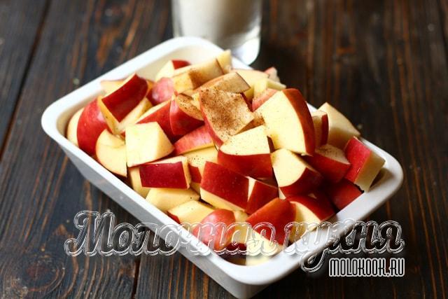 Корица добавлена к яблокам