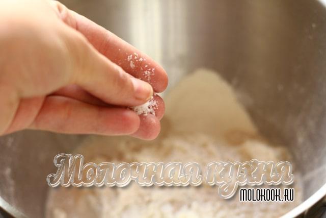 Добавление соли