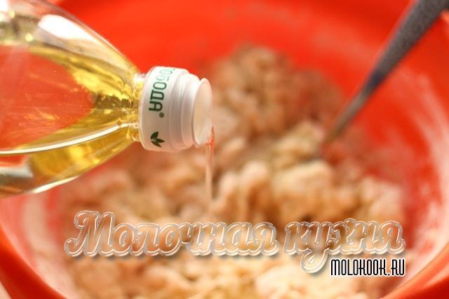 Процесс добавления растительного асла