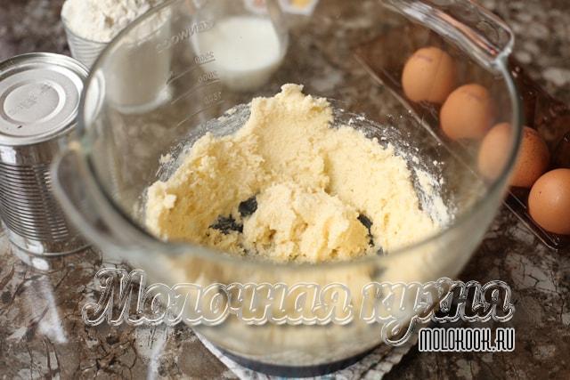 Масло, взбитое с сахарным песком