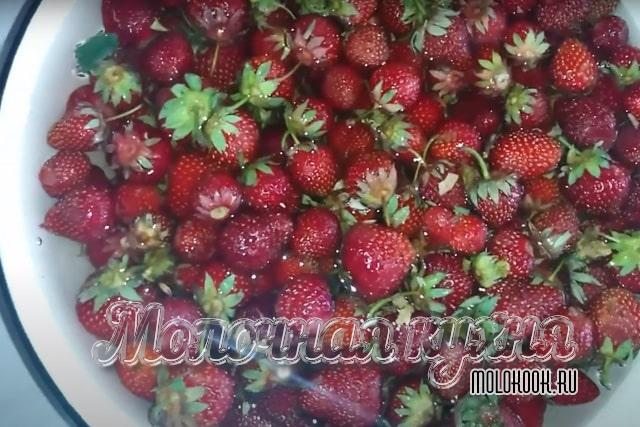Мытье ягоды