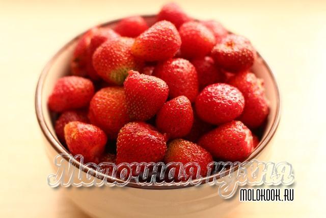 Подготовленная ягода