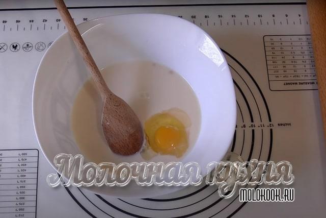 Яйцо вбито