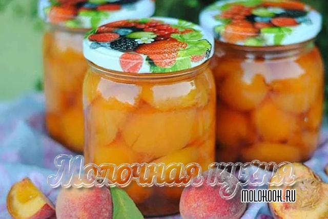 Абрикосово-персиковый компот