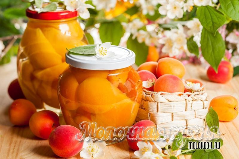 Простой рецепт абрикосового компота впрок