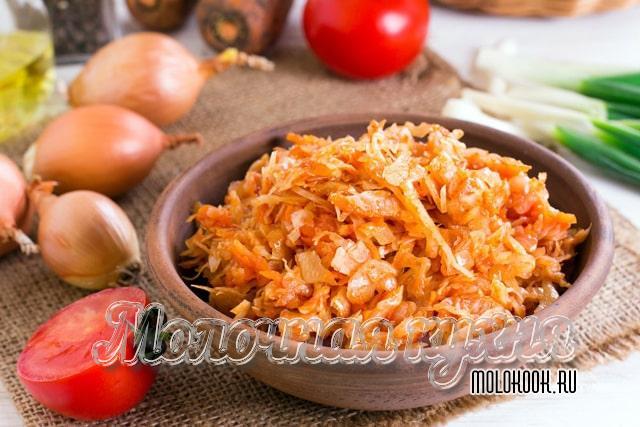Вариант приготовления с помидорами в мультиварке