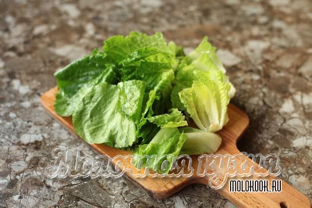 Порезанный салат романо