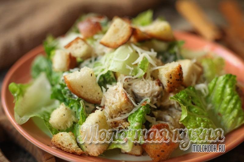 Рецепт салата «Цезарь» без курицы