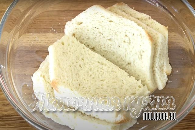 Хлебный мякиш, залитый молоком