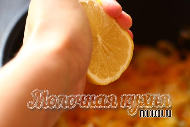 Добавление сока лимона