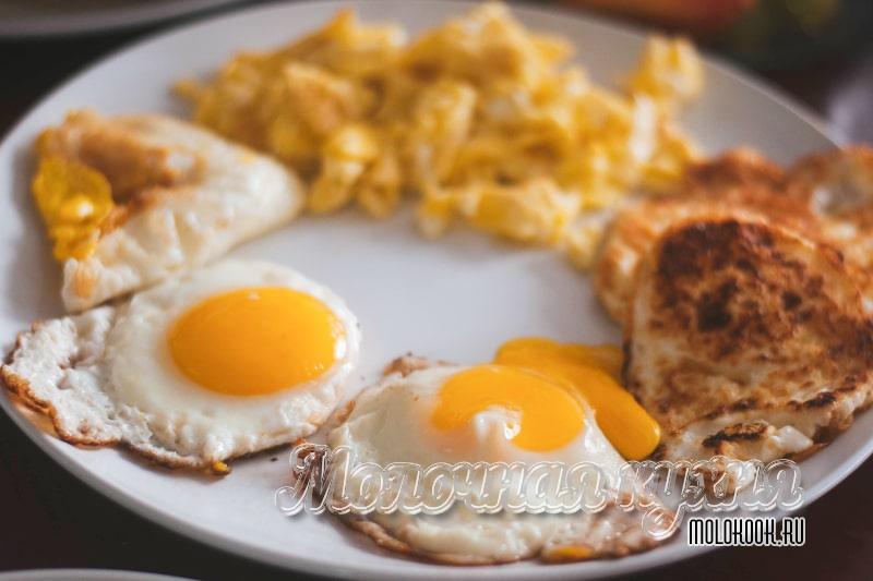 Блюдо из яиц на завтрак